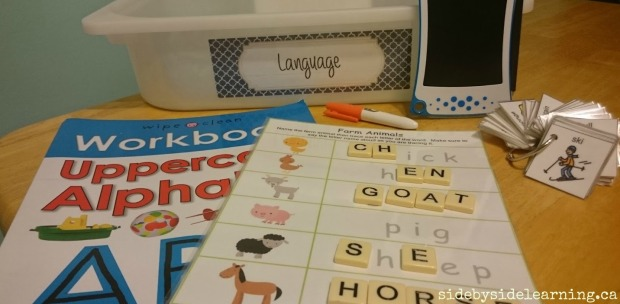 Language - Farm Build a Word, Phonics